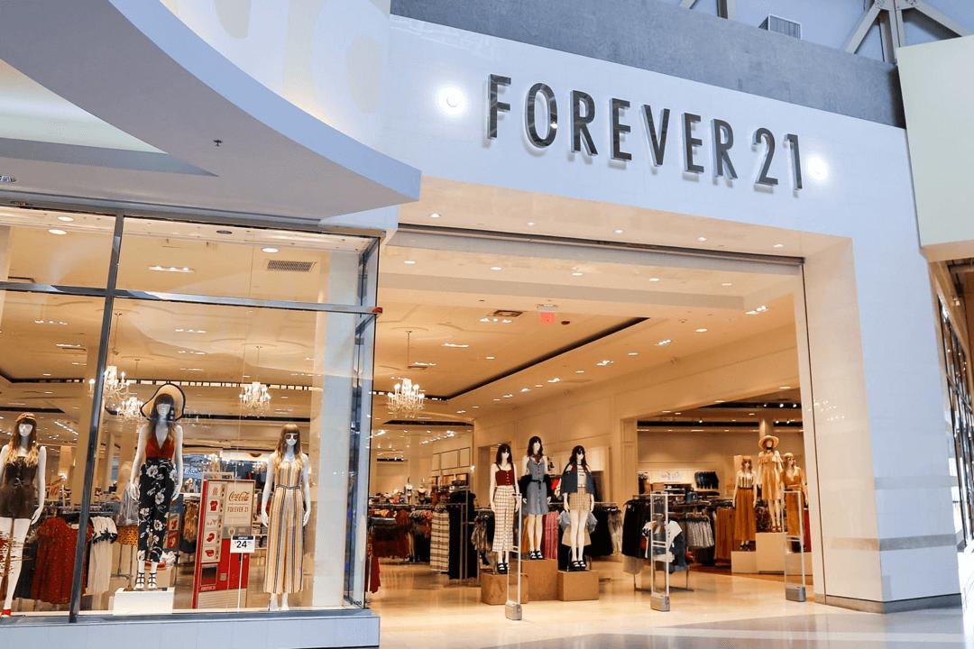 forever-21-customer-story